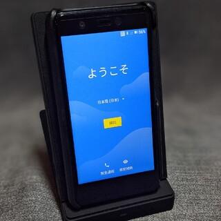 ラクテン(Rakuten)の【美品】Rakuten Mini 黒 ケース+フィルム付(スマートフォン本体)