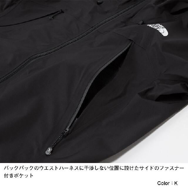 THE NORTH FACE(ザノースフェイス)のNORTH FACE FLスーパーヘイズジャケット NP12011 国内正規品 メンズのジャケット/アウター(マウンテンパーカー)の商品写真