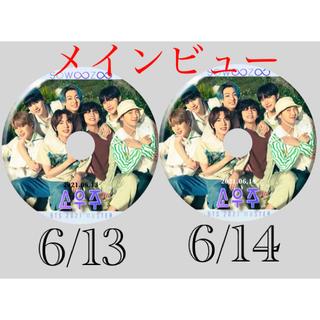 防弾少年団(BTS) - single VIEW メインビュー 2枚 セッ13.14日
