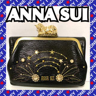ANNA SUI - 【数回使用ANNA SUI ファンタジア 黒 財布 ユニコーン がま口 二つ折り