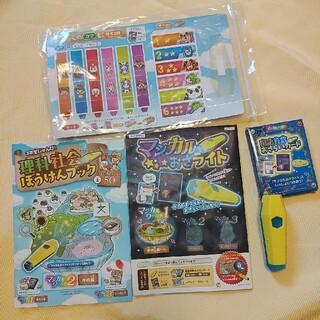ガッケン(学研)のマジカルおさライト チャレンジ2年生(知育玩具)