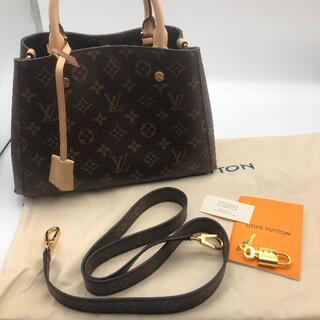 LOUIS VUITTON - Louis Vuitton 【モンテーニュ MM】モノグラム トートバッグ