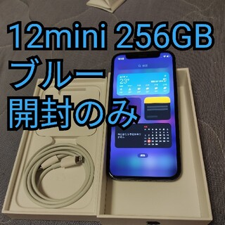 iPhone - iphone12mini 256GB SIMフリー