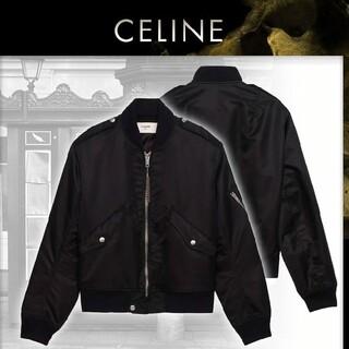 celine - セリーヌ ボンバージャケット 希少XSサイズ 44 黒 ma1