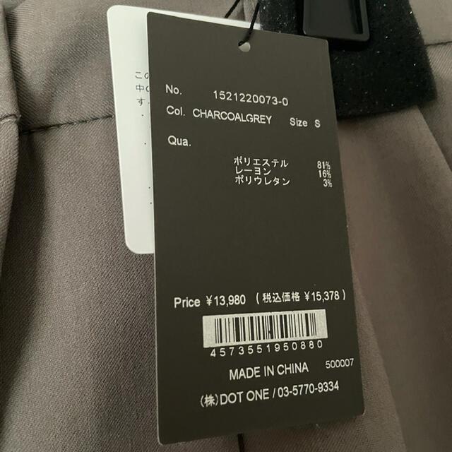Noble(ノーブル)の【新品未使用】anuans アニュアンス ラップパンツ S チャコールグレー レディースのパンツ(カジュアルパンツ)の商品写真