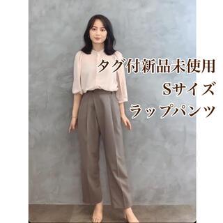 Noble - 【新品未使用】anuans アニュアンス ラップパンツ S チャコールグレー