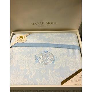 HANAE MORI - 新品 ハナエモリ HANAE MORI アクリル毛布 洗濯可能 140×200