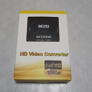 AV/RCA to HDMI変換器