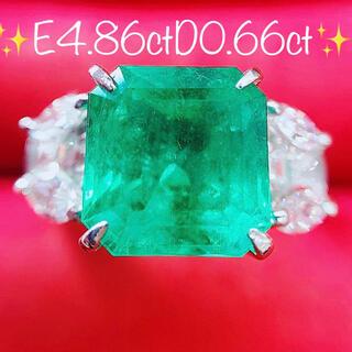 ★4.86ct★✨大粒エメラルド&0.66ctダイヤモンドプラチナリング指輪(リング(指輪))