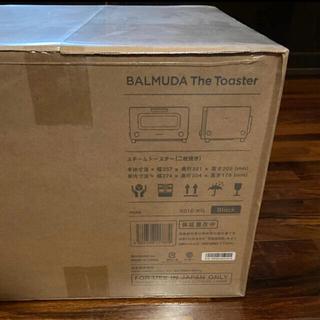 バルミューダ(BALMUDA)の専用 バルミューダ K01E-KG トースター 5台 (調理機器)