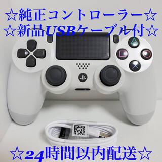 PlayStation4 - 【24H以内配送】PS4 プレステ4 純正 コントローラー DUALSHOCK4