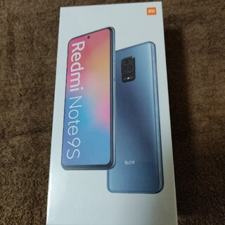 アンドロイド(ANDROID)のXiaomi Redmi Note 9S  ホワイト(スマートフォン本体)