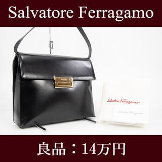 サルヴァトーレフェラガモ(Salvatore Ferragamo)の【全額返金保証・送料無料・良品】フェラガモ・ショルダーバッグ(E174)(ショルダーバッグ)