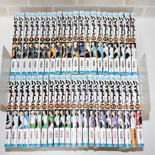 ハイキュー!! 全巻セット 1~45巻 漫画 ジャンプ