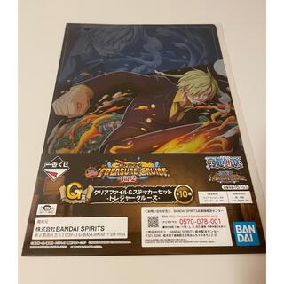 ワンピース 一番くじ G賞 サンジ クリアファイル&ステッカーセット(クリアファイル)