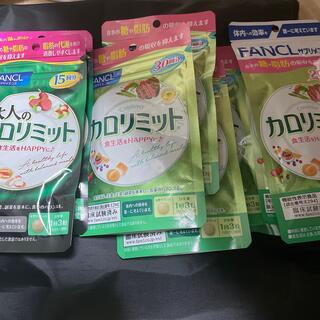 ファンケル(FANCL)のFANCLサプリメントセット(ダイエット食品)
