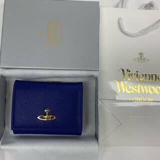 Vivienne Westwood - 新品☆ ヴィヴィアンウエストウッド Vivienneレザー3つ折り財布 ブルー