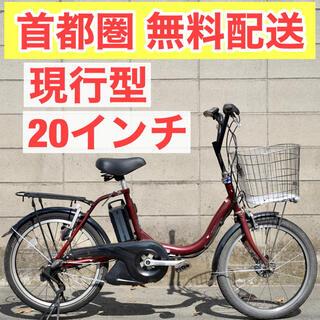 ヤマハ(ヤマハ)の電動自転車 ヤマハ 20インチ 5.0ah 電動アシスト ミニベロ(自転車本体)