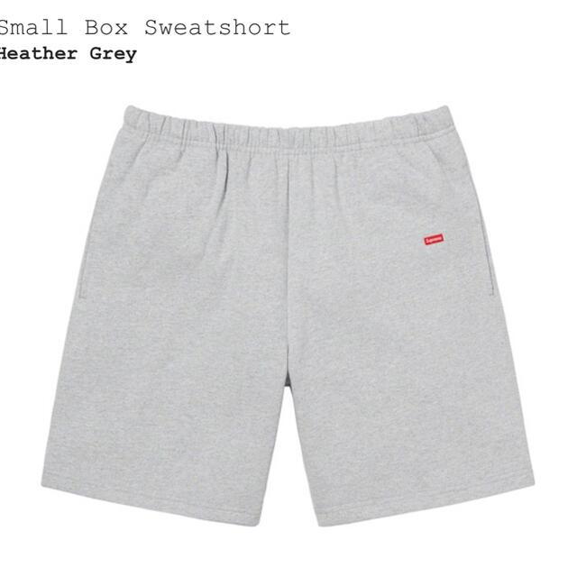 Supreme(シュプリーム)のsupreme small box sweatshort XL メンズのパンツ(ショートパンツ)の商品写真