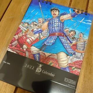 キングダム展 限定カレンダー(カレンダー/スケジュール)