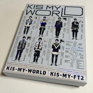 キスマイフットツー(Kis-My-Ft2)のKIS-MY-WORLD KIS-MY-FT2 キスマイワールド初回生産限定盤B(アイドル)