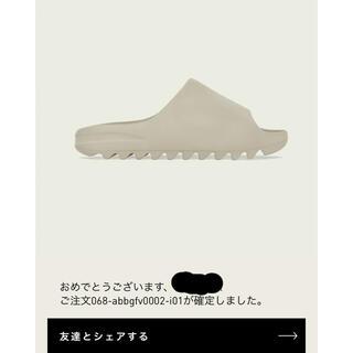 adidas - イージー スライド