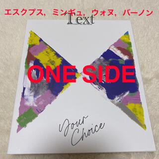 セブンティーン(SEVENTEEN)のSEVENTEEN フォトブック ONE SIDE(K-POP/アジア)