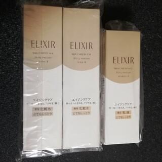 ELIXIR - エリクシールシュペリエル リフトモイストローション TⅢとエマルジョン TⅢ