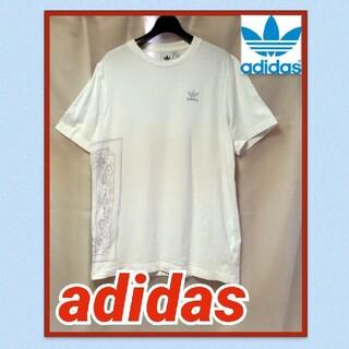アディダス(adidas)のadidas アディダスオリジナルス 刺繍ロゴ 半袖 Tシャツ 白 紫(Tシャツ/カットソー(半袖/袖なし))