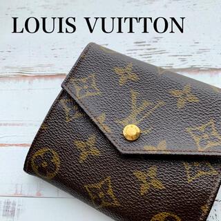 LOUIS VUITTON - LOUISVUITTON 二つ折り財布  モノグラム ミニ財布