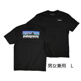 パタゴニア(patagonia)のパタゴニアTシャツ 黒 L ベストセラー アウトドア サーフィン キャンプ(Tシャツ/カットソー(半袖/袖なし))