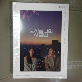 都会の男女の恋愛法 OST (テレビドラマサントラ)
