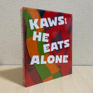 KAWS HE EATS ALONE 写真集 新品