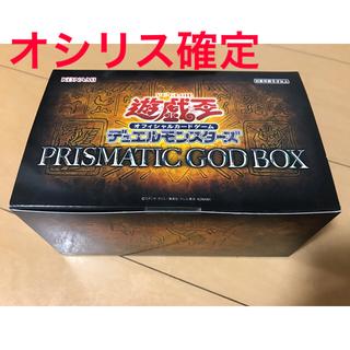 《未開封》プリズマティックゴッドボックス(Box/デッキ/パック)