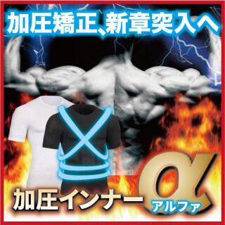 LAMOZA 半袖 【ブラック】 コンプレッションシャツ 加圧スーツ