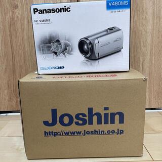 Panasonic - 6月13日購入 保証1年 Panasonic HC-V480MS-W