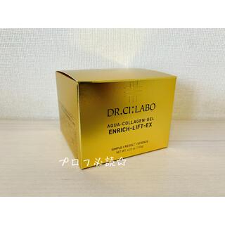 ドクターシーラボ(Dr.Ci Labo)の新品  ドクターシーラボ  アクアコラーゲンゲル  エンリッチリフト  EX(オールインワン化粧品)