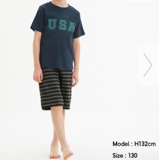 GU(ジーユー)の(44) 新品 GU 120 ラウンジセット 半袖 USA 綿100% キッズ/ベビー/マタニティのキッズ服男の子用(90cm~)(パジャマ)の商品写真