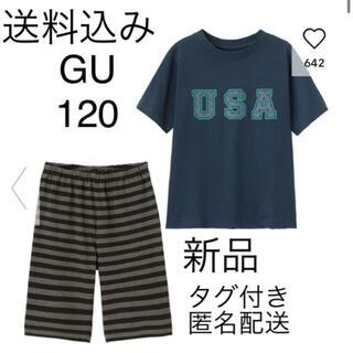 GU - (44) 新品 GU 120 ラウンジセット 半袖 USA 綿100%