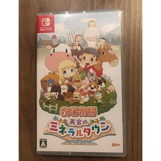 Nintendo Switch - 牧場物語 再会のミネラルタウン Switch 送料込み 中古美品