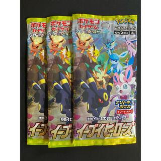ポケモン(ポケモン)のポケモンカード イーブイヒーローズ3パック 新品未開封(Box/デッキ/パック)