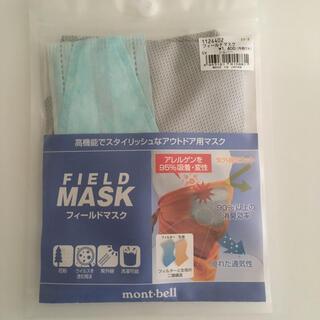 mont bell - モンベル フィールドマスク・ウィックロン・wic・花粉マスク・スポーツ・クール