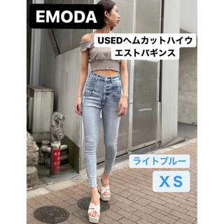 EMODA - 新品!EMODA  USEDヘムカットハイウエストパギンス ライトブルー XS