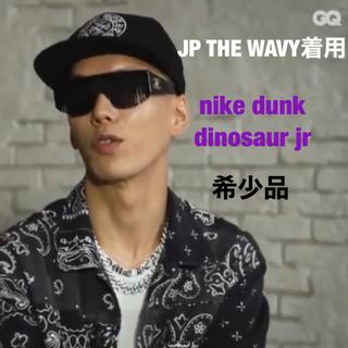 NIKE - nike Dunk SB High Dinosaur Jr 希少品