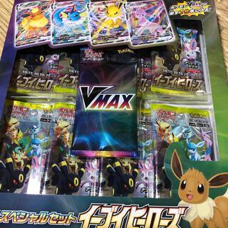 ポケモン(ポケモン)のポケモンカードゲームソード&シールドVMAXスペシャルセットイーブイ(Box/デッキ/パック)