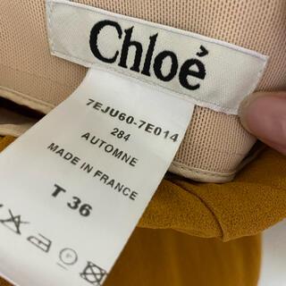 クロエ(Chloe)のChloe スカート(ひざ丈スカート)