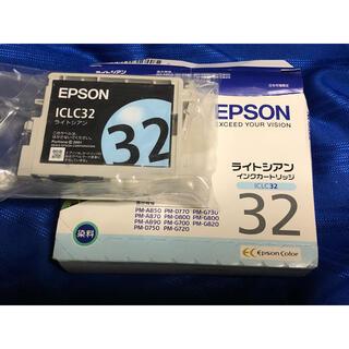 EPSON - エプソン インクジェットプリンタ カートリッジ ライトシアン ICLC32