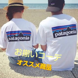 patagonia - 大人気パタゴニアTシャツホワイトXL