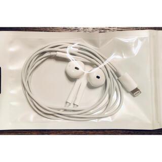 Apple - 美品アップル純正 イヤホン iPhone 8付属品 ライニングタイプ 動作確認済