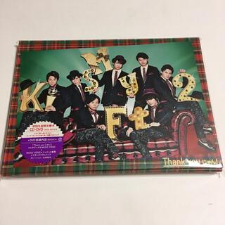 キスマイフットツー(Kis-My-Ft2)のThank youじゃん! 初回生産限定B CD+DVD (アイドル)
